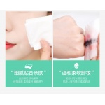 Хлопковые сухие салфетки для снятия макияжа 100 шт Beotua