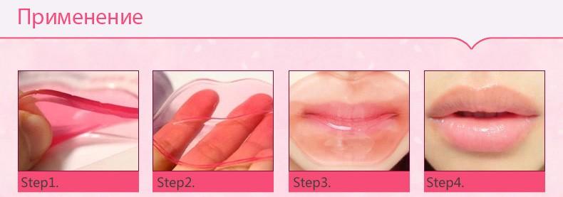 Bioaqua маска коллаген для губ