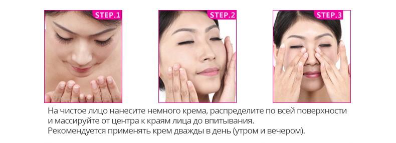 Крем для лица с хризантемой Bioaqua: teomart.ru - фото 3