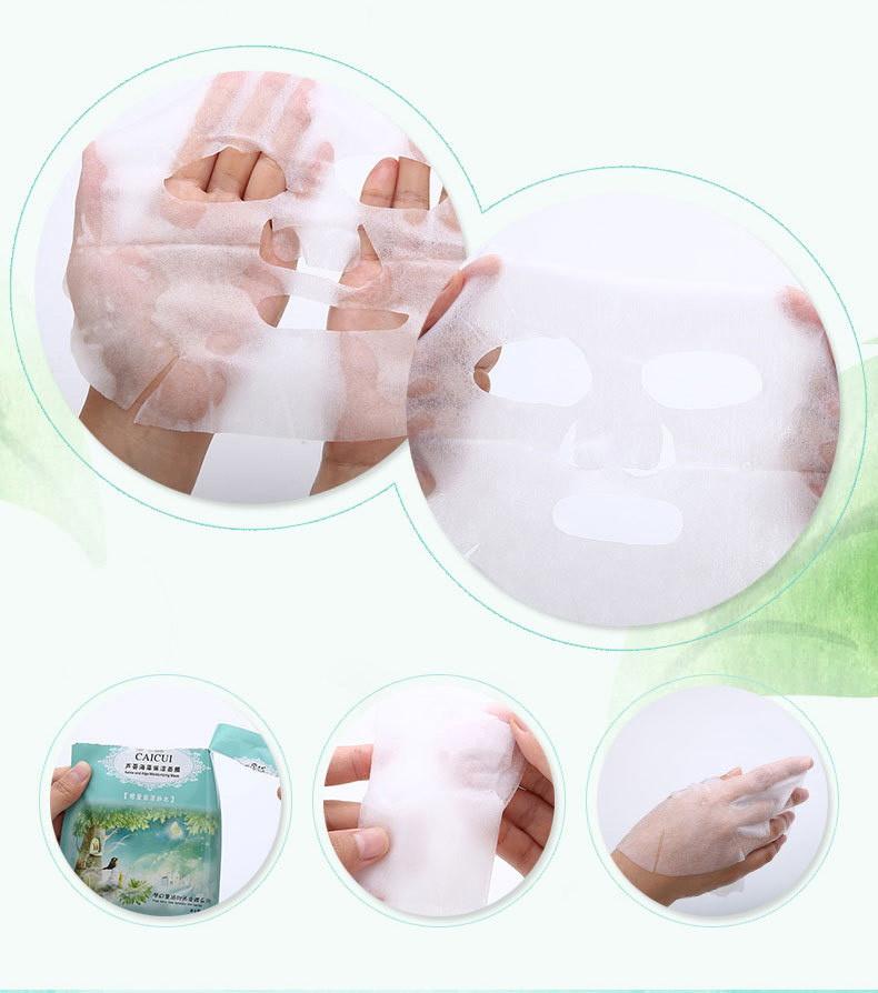 Маска для лица алоэ и водоросли Caicui: teomart.ru - фото 5
