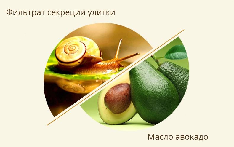 Крем для лица с секрецией улитки Bioaqua: teomart.ru - фото 4