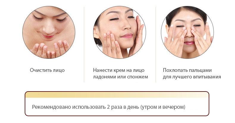Крем с экстрактом улитки Images 50 г