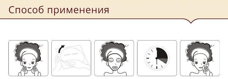 Картинки по запросу китайские тканевые маски с улиткой и черникой