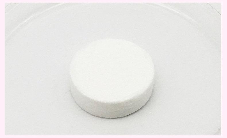 Маска-таблетка прессованная 100 шт Bioaqua