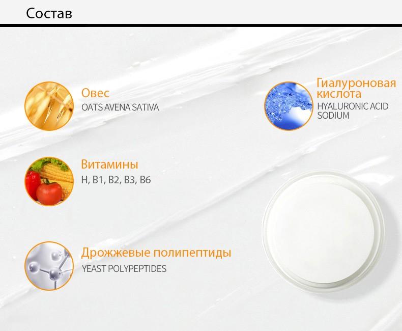 Крем для лица V7 Bioaqua