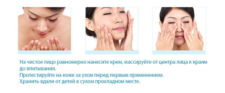 Крем для лица омолаживающий Baby Skin One Spring