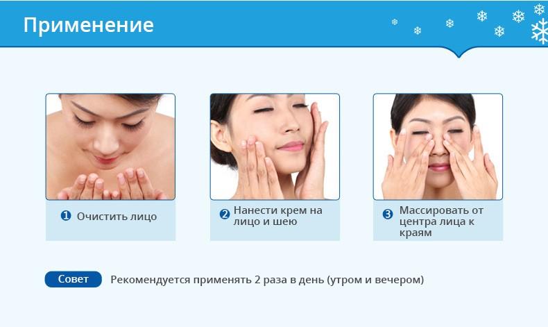Крем для лица с экстрактом Гинкго Билоба Rorec
