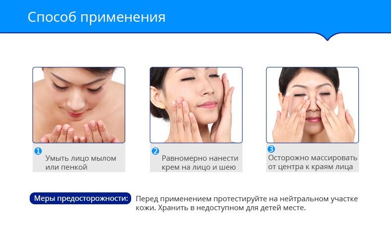 Крем для лица B5 с гиалуроновой кислотой Rorec