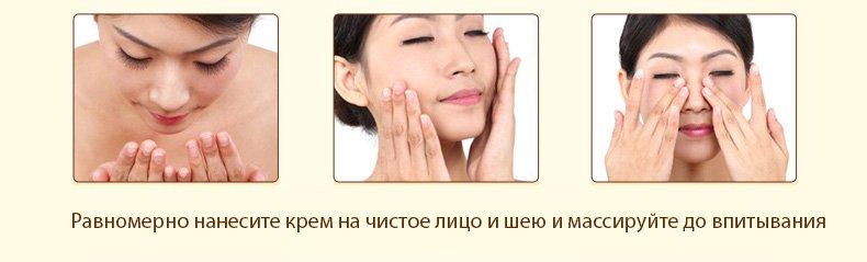 Крем для лица с календулой Rorec