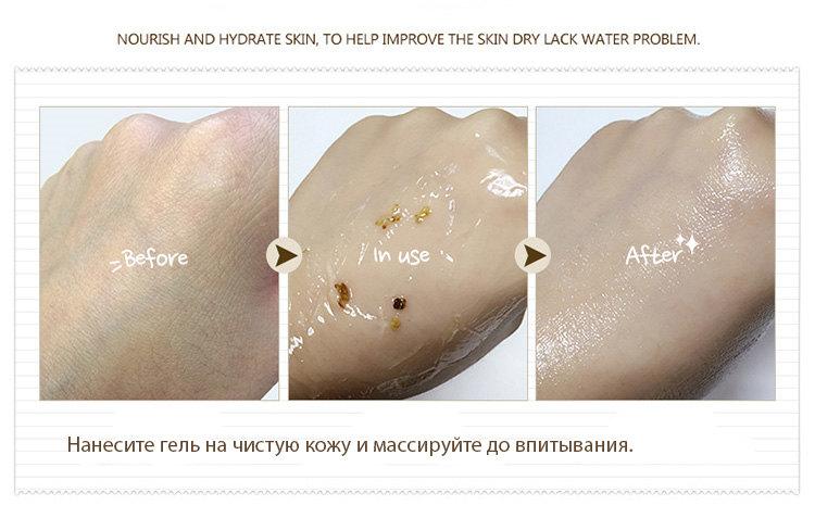 Маска-гель для лица с лепестками османтуса Images