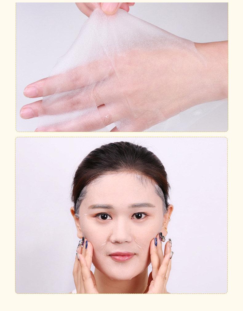 Маска для лица с муцином улитки разглаживающая Rorec