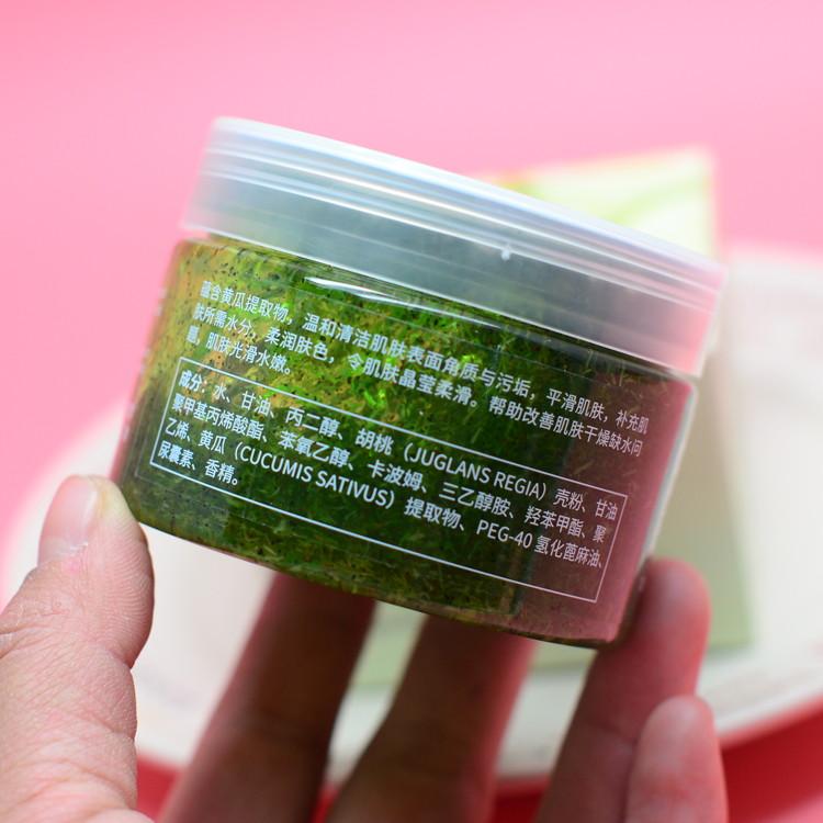 Пилинг-скраб для тела с огурцом Bioaqua 120 грамм