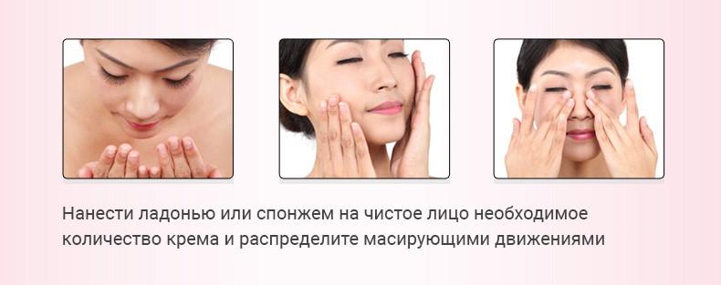 Крем-основа для лица осветляющий Images White Holic