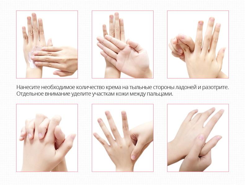 Крем для рук фрукты Bioaqua-5