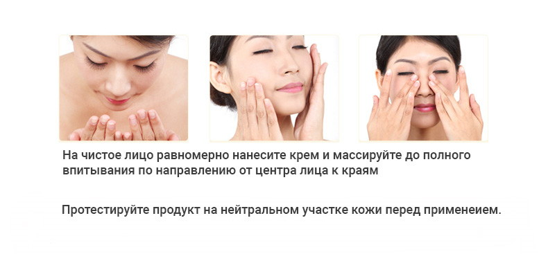 Крем для лица с муцином улитки Rorec: teomart.ru - фото 2