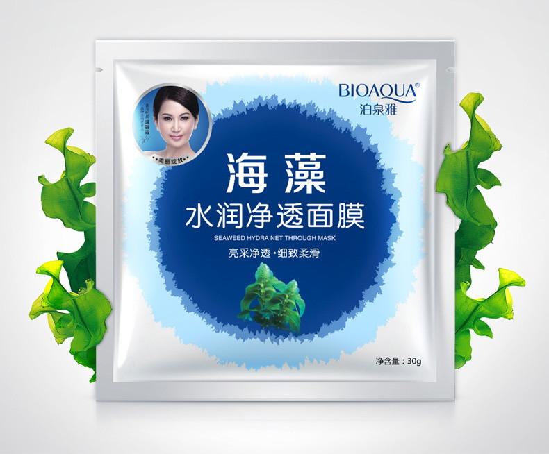 Маска для лица с водорослями Bioaqua BQY4988B: teomart.ru - фото 2