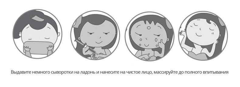 Сыворотка гиалуроновой кислоты в шприце Rorec: teomart.ru - фото 3