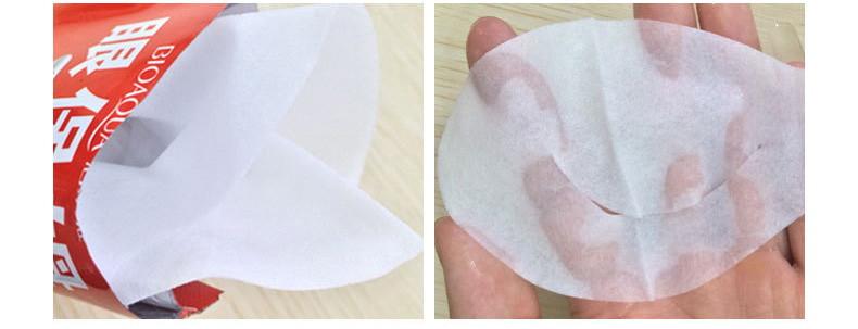 Набор тканевых масок для век 10 шт Panda Bioaqua