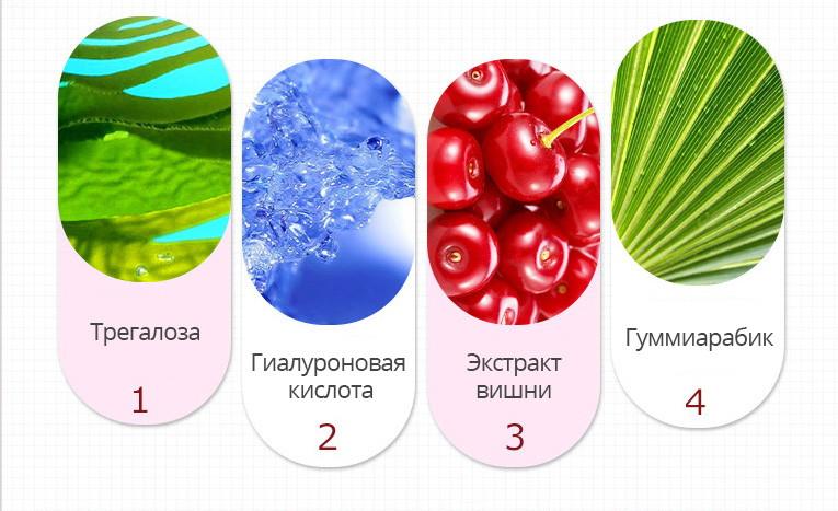Маска для губ гидрогелевая Rorec: teomart.ru - фото 4