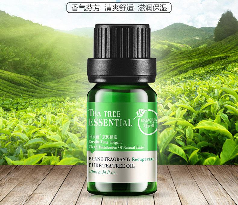 Масло эфирное с экстрактом чая Bioaqua 10 мл