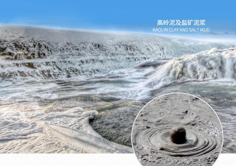 Маска грязевая с водорослями Bioaqua: teomart.ru - фото 3