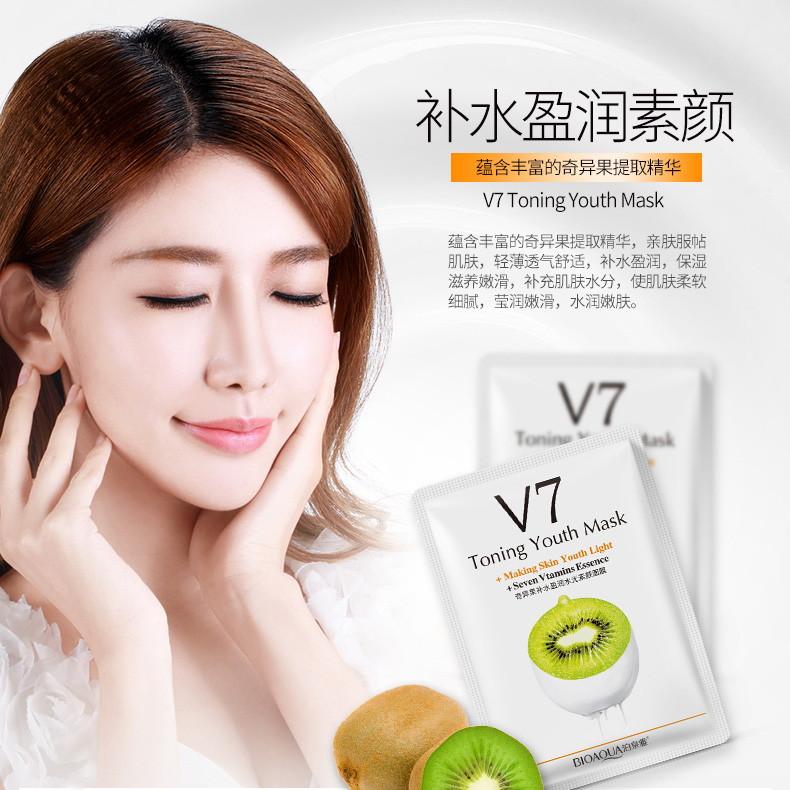 Маска для лица киви с витаминами V7 Bioaqua BQY9262: teomart.ru - фото 3