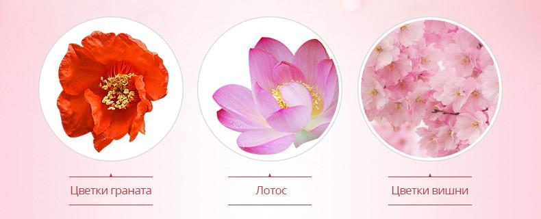 Молочко для лица с цветочными экстрактами Laikou: teomart.ru - фото 3