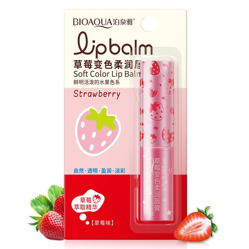 Бальзам для губ клубничный Bioaqua-2
