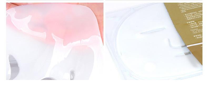 Маска для лица гидрогелевая Pilaten