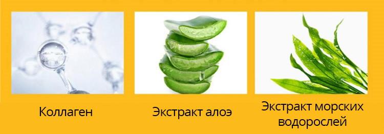 Маска под глаза гидрогелевая белая: teomart.ru - фото 3
