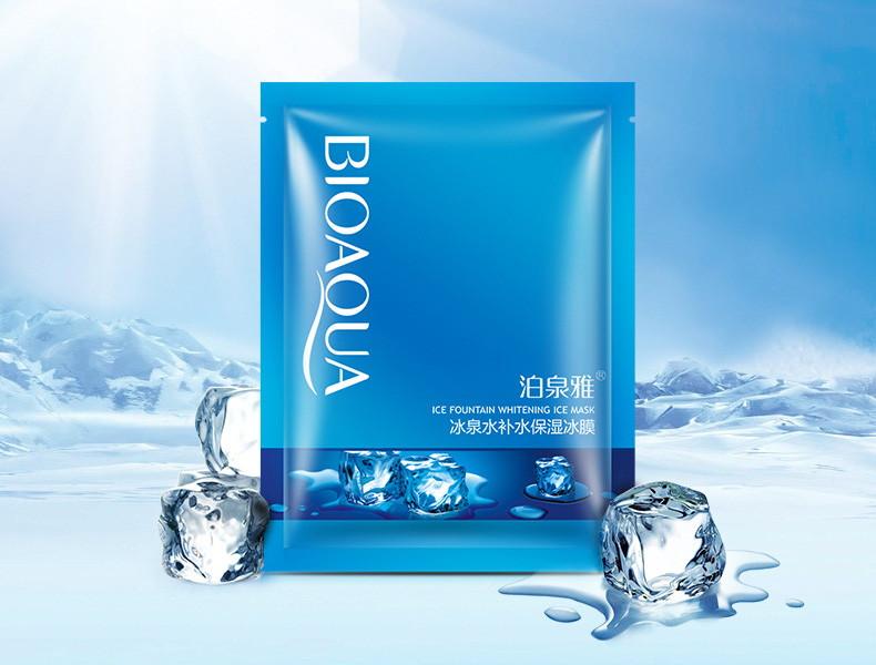 Маска для лица ледниковая свежесть Bioaqua: teomart.ru - фото 2