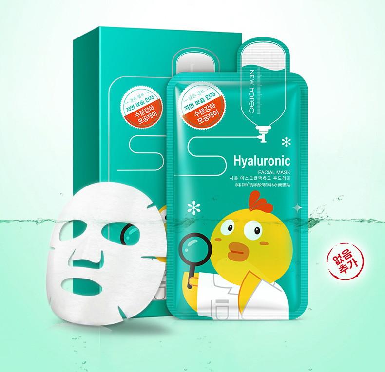 Набор масок для лица с гиалуроновой кислотой Rorec: teomart.ru - фото 2