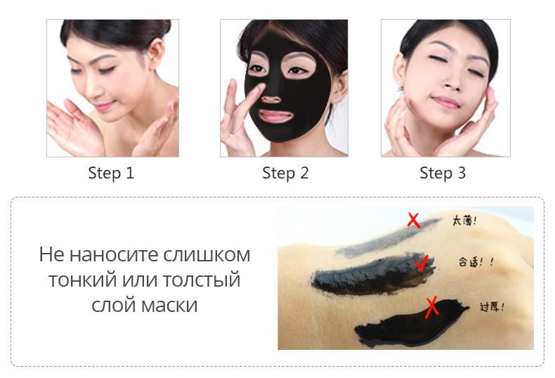 Маска от черных точек с вулканической грязью Images: teomart.ru - фото 4