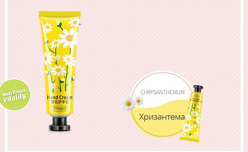 Набор кремов для рук Images 5 шт: teomart.ru - фото 3