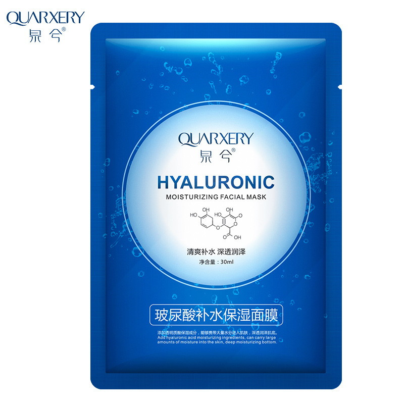 Маска для лица с гиалуроновой кислотой Quarxery: teomart.ru - фото 2