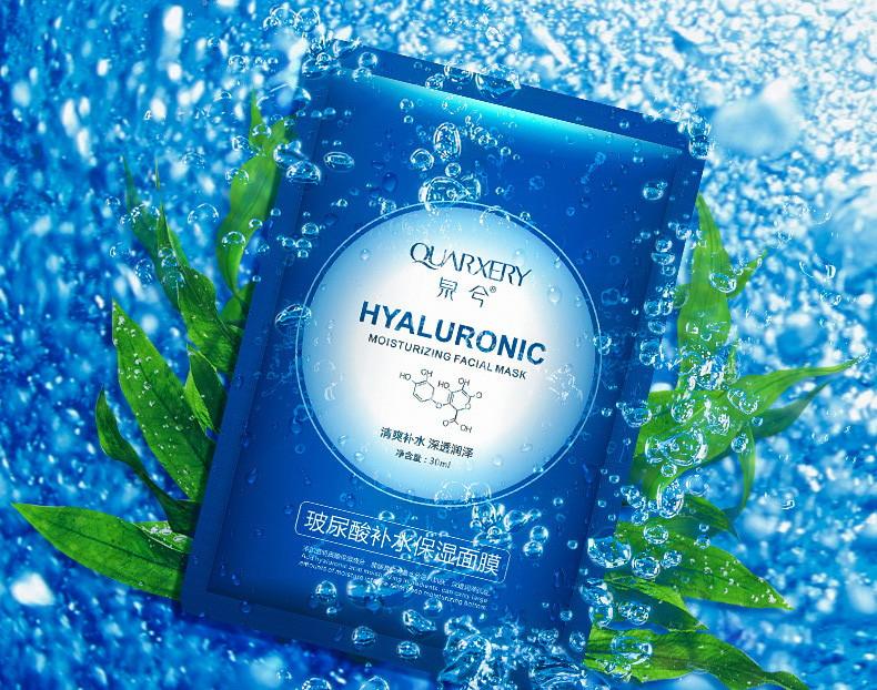 Маска для лица с гиалуроновой кислотой Quarxery: teomart.ru - фото 3