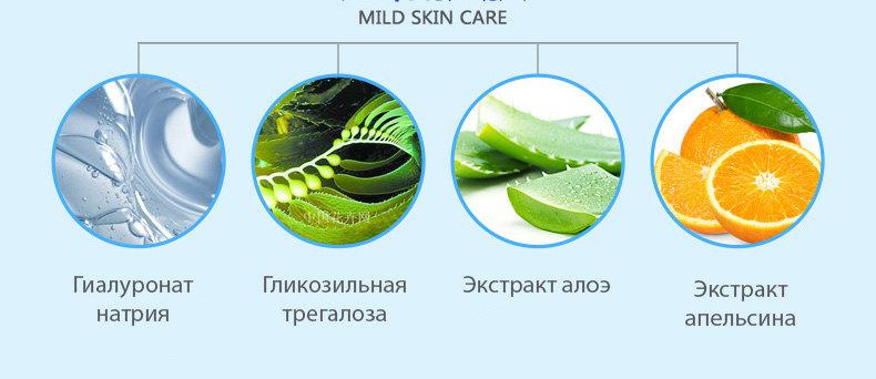 Маска для лица увлажняющая Baby Skin Bioaqua