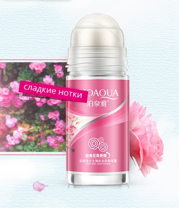 Роликовый дезодорант сладкий аромат Bioaqua