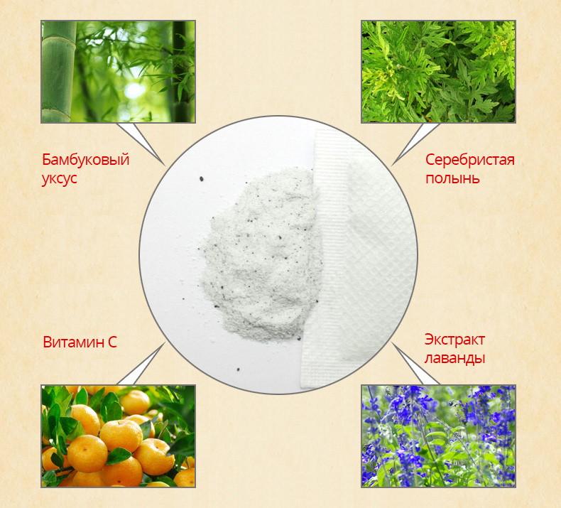 Пластырь на стопы для выведения токсинов One Spring-2