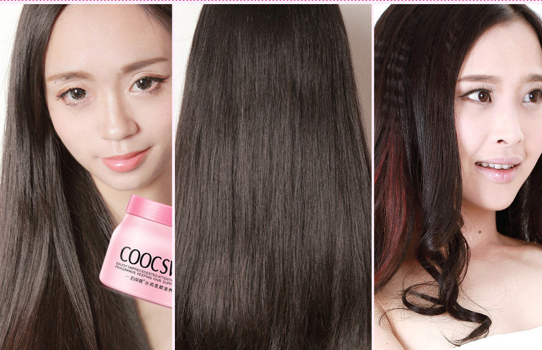 Маска для волос парфюмированная Cocosweet Bioaqua