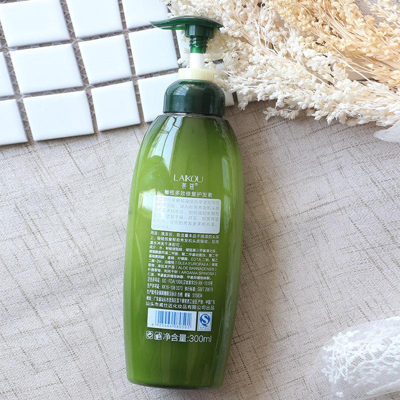 Шампунь с оливками Laikou