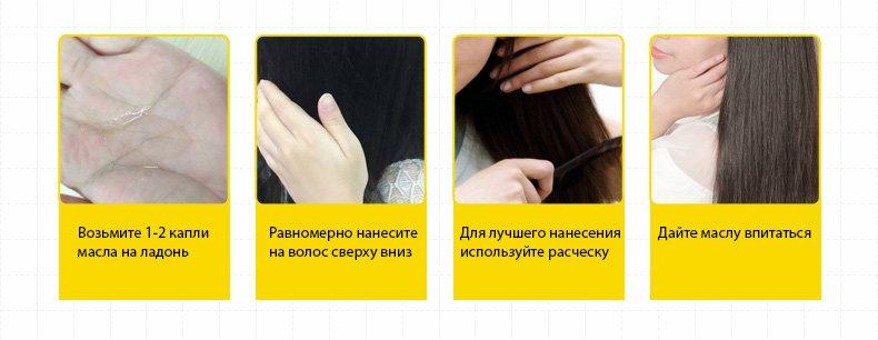 Масло для волос с розой Bioaqua