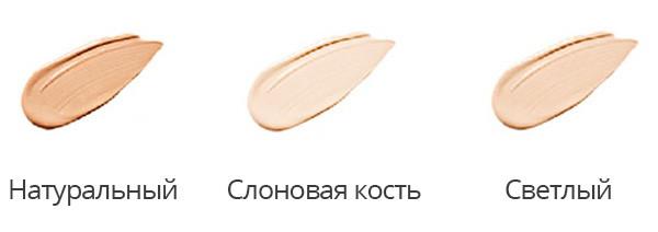 Крем BB двухфазный + база Bioaqua: teomart.ru - фото 3