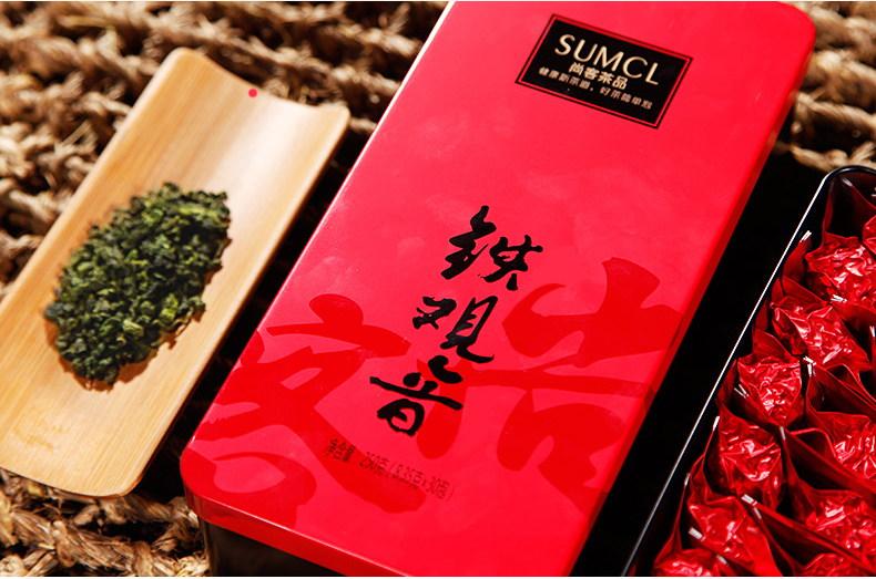 250g chinese anxi tieguanyin oolong tea fresh china green tea natural organic health care tie guan yin tea(china